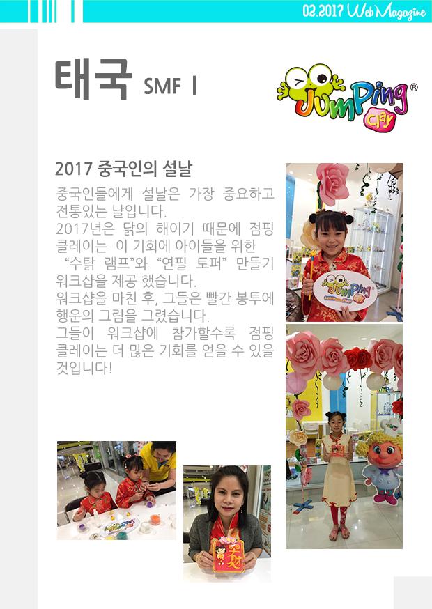 2017_2_ko (5).jpg
