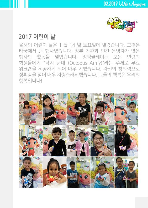 2017_2_ko (7).jpg